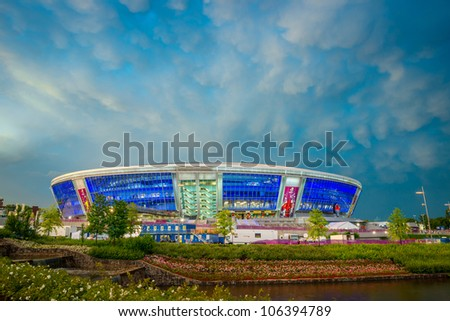 DONBASS-ARENA, DONETSK, UKRAINE - JUNE 15: Donetsk's new soccer stadium. European Football Championship Donetsk june 15, 2012 in Donetsk, Ukraine.