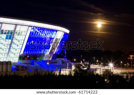 DONBASS-ARENA, DONETSK, UKRAINE - SEPTEMBER 25: Shakhtar Donetsk's new soccer stadium September 25, 2010 in Donetsk, Ukraine