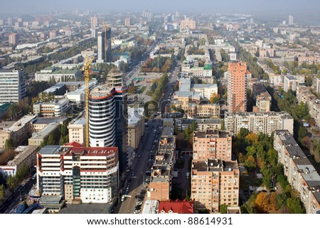 Donetsk city - aerial view. - stock photo