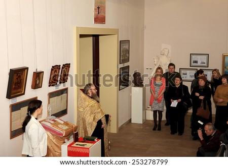 """DONETSK - FEBRUARY 16: Opening of the exhibition """"St. Luke Crimea"""" in ArtDonbass in Donetsk. February 16, 2015 in Donetsk  - stock photo"""