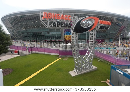 """DONETSK, UKRAINE - JUNE 15: Panoramic view of of """"DONBAS ARENA"""" soccer stadium in Donetsk on June 15, 2012 in Donetsk, Ukraine. - stock photo"""