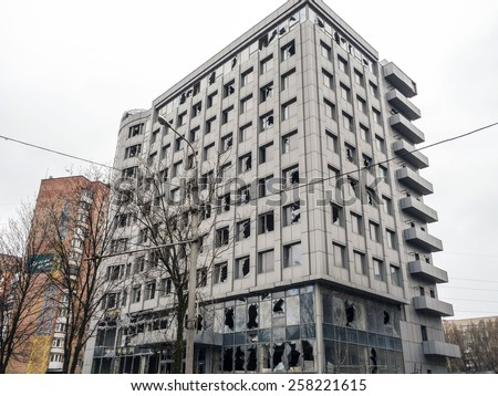 DONETSK, UKRAINE - March 4, 2015: Destroyed building Chamber of Commerce, Kiev Avenue, Donetsk.  -- This area is adjacent to the Donetsk airport named after Sergei Prokofiev.  - stock photo
