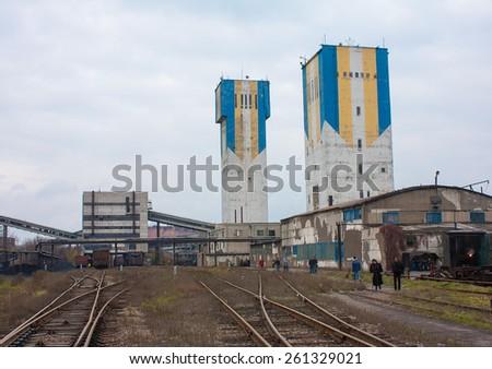 Donetsk, Ukraine - November 06, 2012: Head frame coal and industrial zone of the mine named after Skochinskiy  - stock photo