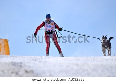 DONOVALY, SLOVAKIA - FEBRUARY 12: Albertova Brigita of Slovakia participates in the 10th World Championship F.I.S.T.C. February 12, 2011 in Donovaly, Slovakia. - stock photo