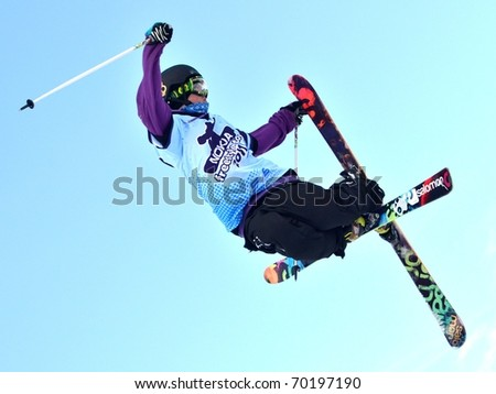 DONOVALY, SLOVAKIA - JANUARY 29: Bulas Wojtek of Poland republic participates in the Big air January 29, 2011 in Donovaly, Slovakia. - stock photo