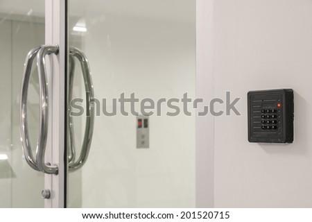 Door access control keypad with keycard reader - stock photo