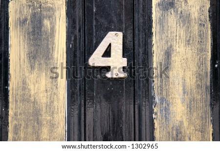 Door detail - stock photo