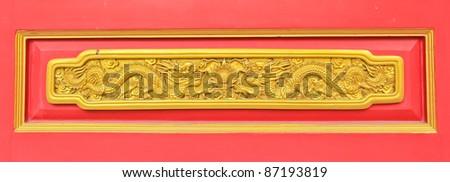 door dragon background - stock photo