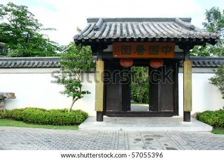 door of Chinese architecture - stock photo