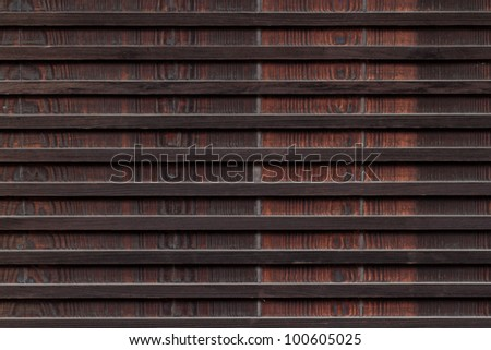 door of imperial palace in Kyoto Japan - stock photo