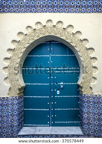 Door of old mosque in Tanger, Morocco - stock photo