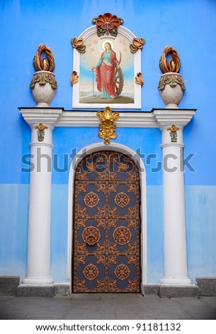 Door of St. Michael's cathedral in Kiev, Ukraine - stock photo