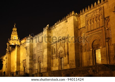 Doors and bell tower of the mosque of Cordoba - Spain. - stock photo
