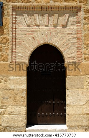 Doorway at the side of the Giants arch (Arco de los Gigantes), Antequera, Malaga Province, Andalucia, Spain, Western Europe. - stock photo