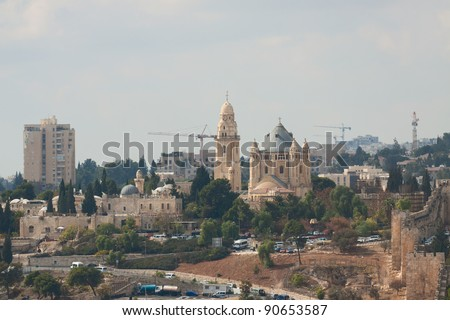 Dormition Abbey, mount Zion, Jerusalem, Israel - stock photo