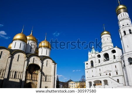 Dormition Cathedral and Ivan the Great bell tower in Kremlin, Moscow