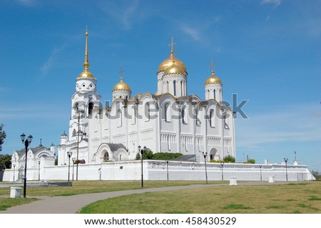 Dormition Cathedral in Vladimir (sometimes translated Assumption Cathedral) used to be a mother church of medieval Russia in the 13th and 14th centuries. - stock photo