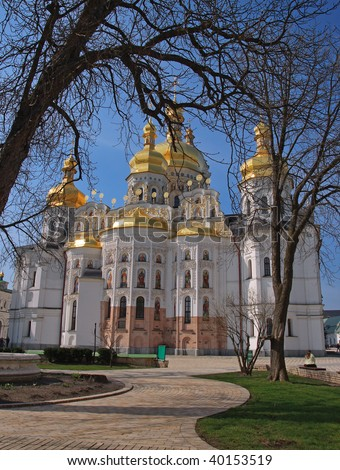 Dormition Cathedral. Kiev Pechersk Lavra - famous monastery inscribed on UNESCO world heritage list. - stock photo