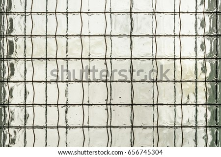 Double Glass Reinforcing Mesh Steel Wire Stock Photo (Royalty Free ...