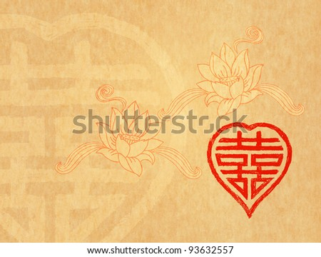 Double Happiness Background with Copy Space - stock photo