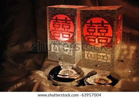 Double Happiness Lamp Chinese Marriage Symbol Stock Photo Edit Now