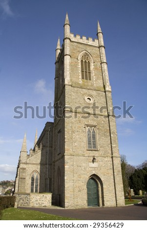 Down Cathedral - stock photo