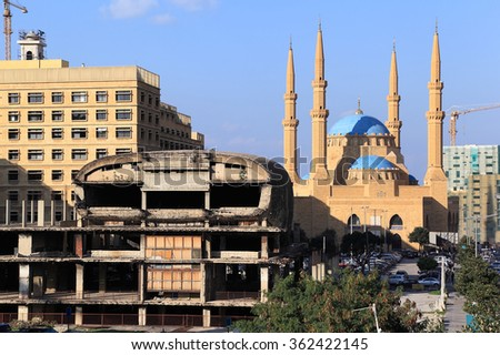 Downtown Beirut with the Al-Amine Mosque - stock photo