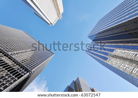 Downtown - business center of Toronto, Canada - stock photo