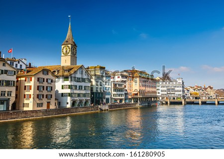 Downtown of Zurich at sunny day - stock photo