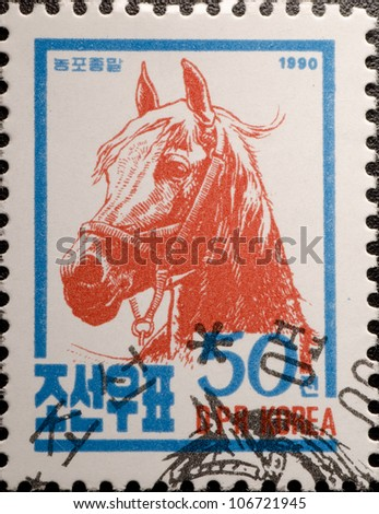 DPR KOREA - CIRCA 1990: A post stamp printed in DPR Korea (North Korea) shows farm animal horse , circa 1990