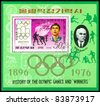 DPR  KOREA - CIRCA 1978: A stamp printed  by  DPR Korea, shows Gold medal Winners  Ku Jong Jo. Olympic  games in Montreal, 1976. Circa 1978 - stock photo