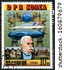 DPR KOREA- CIRCA 1981: A stamp printed in Korea shows portrait of Ferdinand von Zeppelin and dirigible, circa 1981 - stock photo