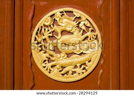 Dragon - stock photo