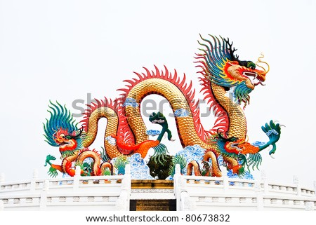 dragon - stock photo