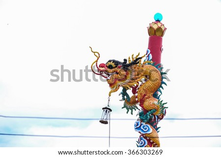 dragon and chinese