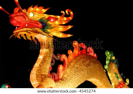 dragon at chinese lantern festival celebrating new years - stock photo