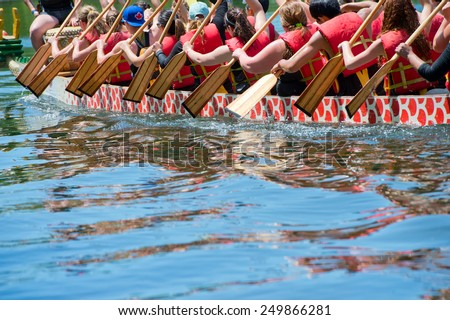 Dragon boat - stock photo