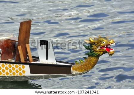 Dragon Boat Racing - stock photo
