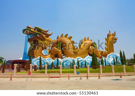 dragon china - stock photo