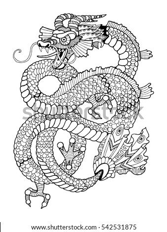 Dragon Coloring Book Adults Vector Illustration Stock Vector ...