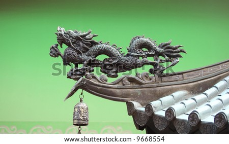 Dragon commonly used as protective guardians in asia - stock photo