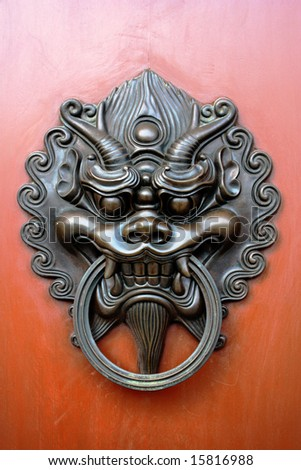 Dragon door lock