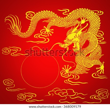 Dragon gold on RED background - stock photo