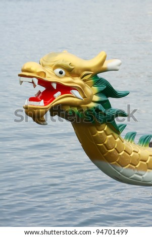 dragon head of traditional boat - stock photo