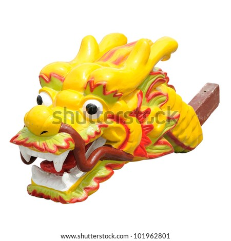 Dragon head of traditional boat isolated on white background, selective focus. - stock photo