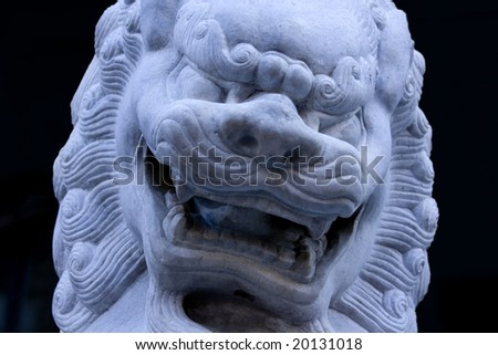 Dragon head sculpture statue in Chinatown London during the Chinese New Year of the Rat 2008, England UK - stock photo