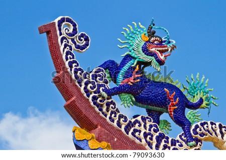 Dragon horse on the blue sky - stock photo