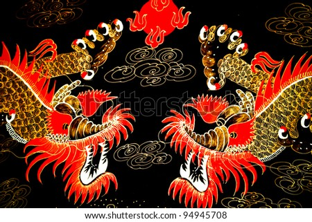 Dragon image with a black background.