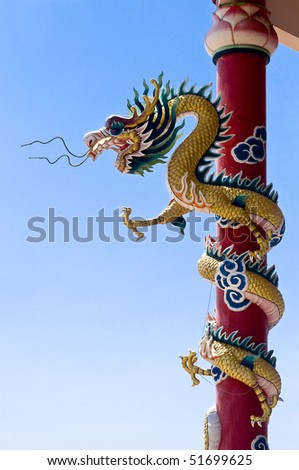 Dragon in chinese temple at Si Racha, Thailand