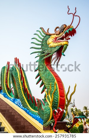 Dragon in chinese temple, Thailand - stock photo